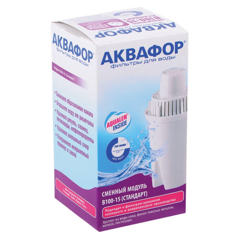 "Aquafor ""V10015 Standard"" interchangeable cassette, for AQUAFOR filters"