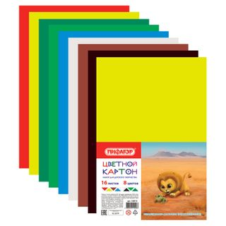 Cardboard A4 colored uncoated (matte), 16 sheets 8 colors, PYTHAGORAS, 200х283 mm