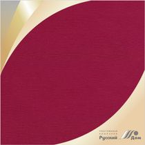 Twill No. 038 Bordeaux
