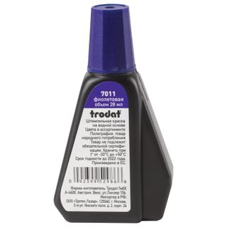 Stamping ink, TRODAT, violet, 28 ml, water based