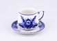 Dulevo porcelain / Tea cup and saucer set, 12 pcs., 300 ml Blooming garden - view 1