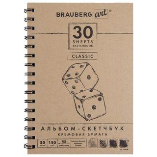 Sketchbook, ivory 150 g/m2, 148 x210 mm, 30 sheets, comb, BRAUBERG ART