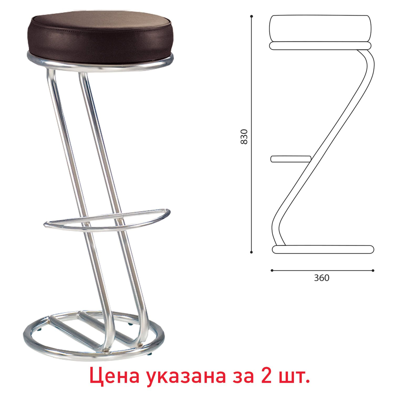"Bar chairs ""Zeta Hoker"", set of 2 pieces, chrome frame, dark brown leatherette"