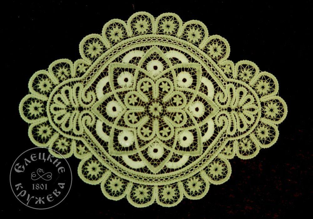 Yelets lace / Lace napkin С683
