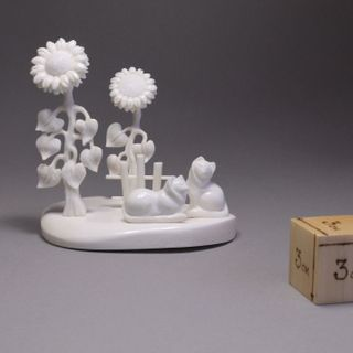 "The Sculpture ""Sunflowers"""