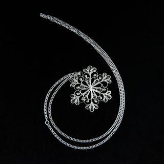 "Pendant ""snowflake"" silvering, Kazakovskaya Filigree"
