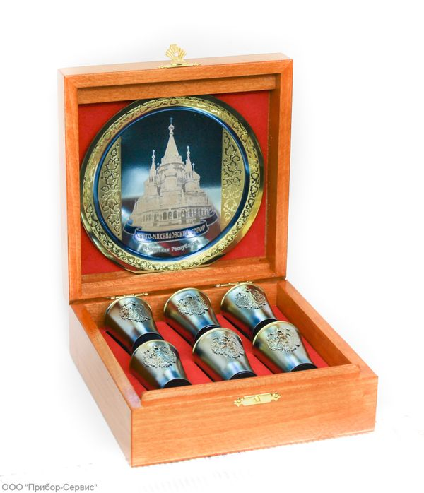 Gift cognac set from zirconium 'PAINT' with a plate of 150 mm, in a wooden box