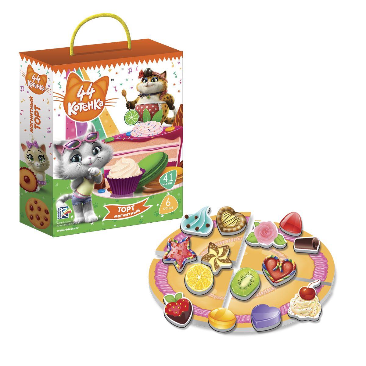 """Magnetic game 44 Kitten """"Cake"""""""