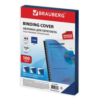 Plastic covers for binding, A4, SET 100 pcs., 150 microns, transparent blue, BRAUBERG