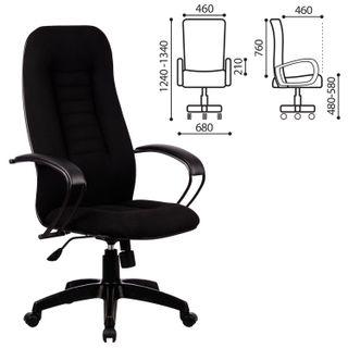 BP-2PL office chair, fabric, black