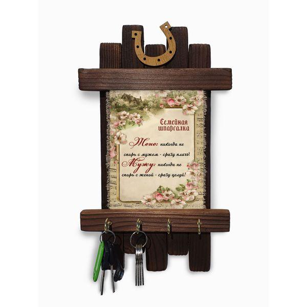 "Universal scroll / Handmade wooden wall key holder ""Family crib"""