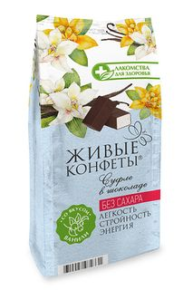 Chocolate glazed sweets: Souffle with vanilla flavor 150g