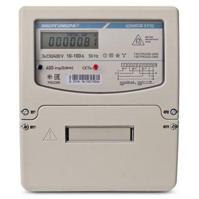 Three Phase Energy Meter ЦЭ6803В Р32