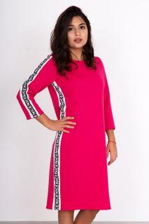 Dress Alice B Art. 5539