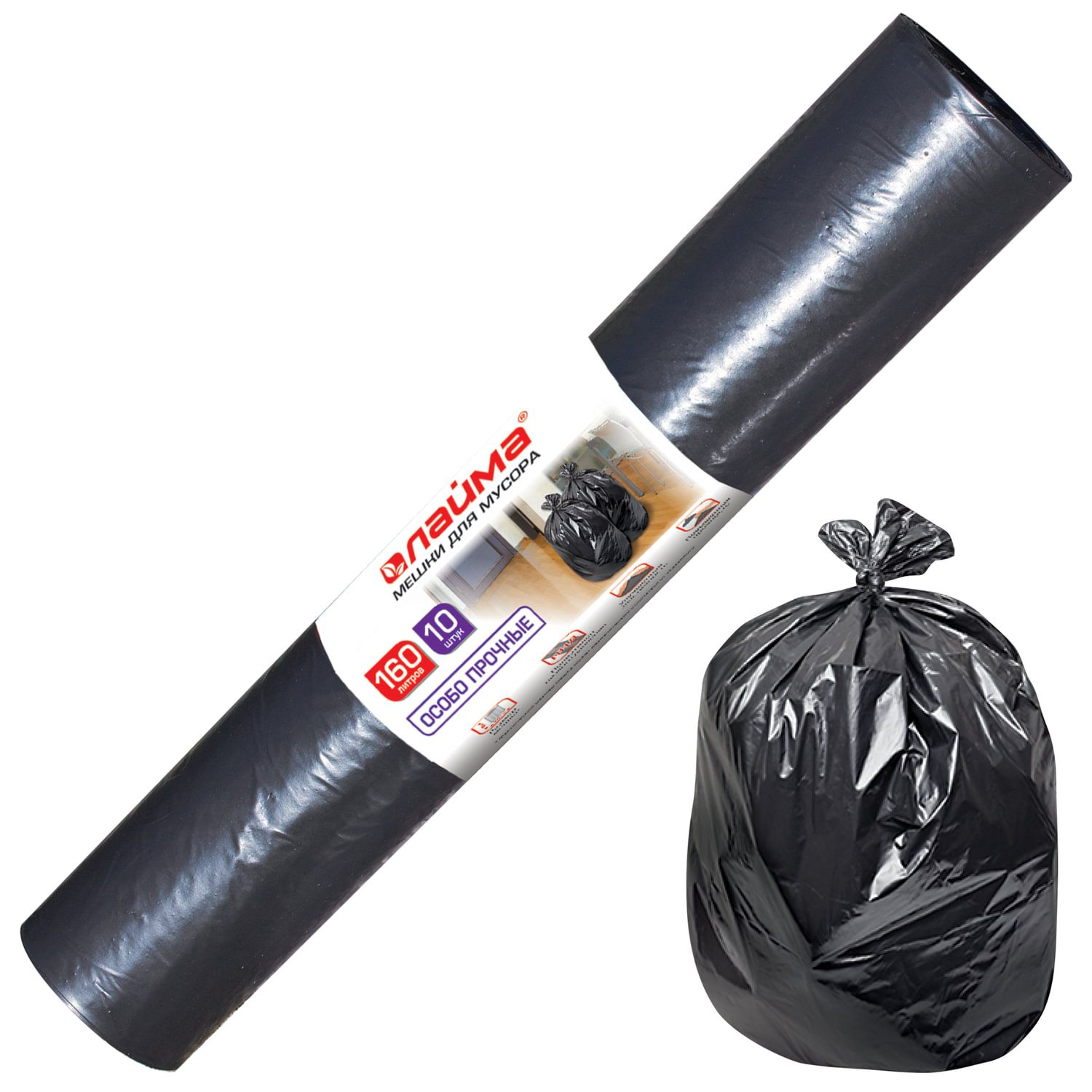 LIME / Garbage bags 160 l, black, 10 pcs per roll, LDPE, 100 microns, 90x110 cm (± 5%), extra strong