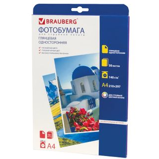 Photo paper for inkjet print, A4, 140 g/m2, 50 sheets, single-sided glossy, BRAUBERG