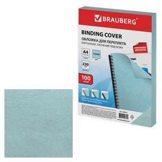 Cardboard covers for binding, A4, SET 100 pcs., Leather stamping, 230 g / m2, blue, BRAUBERG