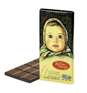Chocolate Alenka, milk, 85g.