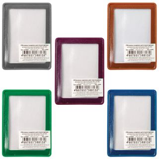 Cover-pocket for travel documents, cards, badges, 92х69 mm transparent PVC, in non-frame cuts, DPS