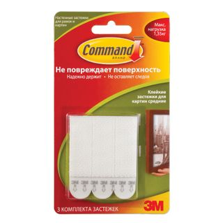 COMMAND / Self-adhesive clips for frames, easy to remove, medium, white, up to 1 kg, SET 3 pcs.