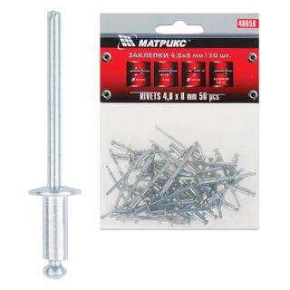 4.8 x8 mm rivets, MATRIX, 50 pieces, aluminum, Euro suspension