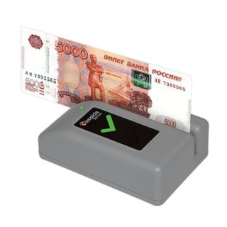 CASSIDA / Sirius S banknote detector, semi-automatic, antitox detection, battery