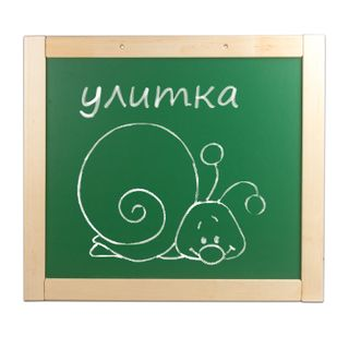 The double-sided chalk Board and magnetic marker (41х46 cm), a wall-mounted, wooden frame, no. 2, 10 the KINGDOM
