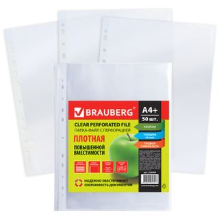 Folder files perforated A4+ BRAUBERG, SET of 50 PCs., smooth, DENSE, 60 µm