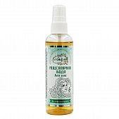 Scythia / Micellar anti-acne water, 100 ml