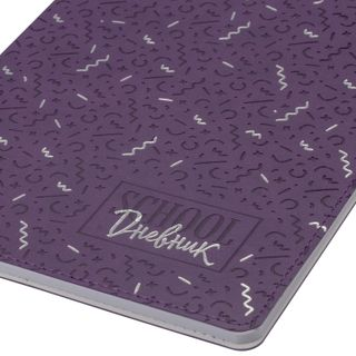 Diary 1-11 class 48 sheets, cover leather (light), thermosing, foil, BRAUBERG,