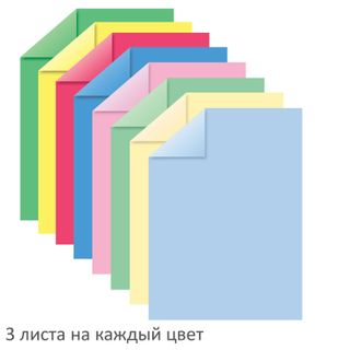 Colored paper A4 TINTED, 24 sheets 8 colors (4 pastels + 4 intensity), BRAUBERG, 200х290 mm