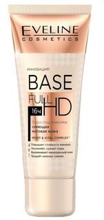 Makeup base leveling-mattifying 3in1 series of base full hd, Eveline, 30 ml