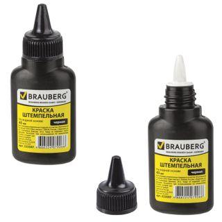 BRAUBERG stamping ink, black, 45 ml, water based