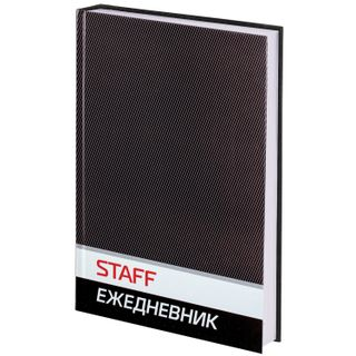 Diary of an undated A5 (145x215 mm) STAFF, solid laminated cover, 128 sheets, black