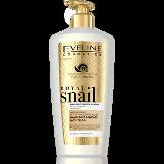 Intense regenerating balm-body oil series royal snail, Avon, 350 ml