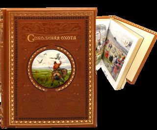 Rostov enamel / Gift book