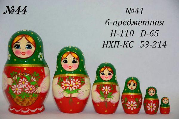 Vyatka souvenir / Matryoshka 6-piece number 41