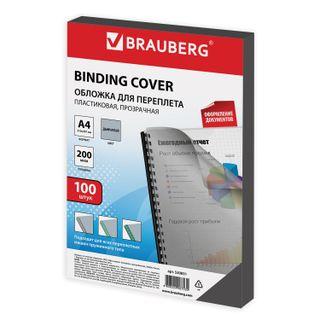 Plastic covers for binding, A4, SET 100 pcs., 200 microns, transparent smoky, BRAUBERG
