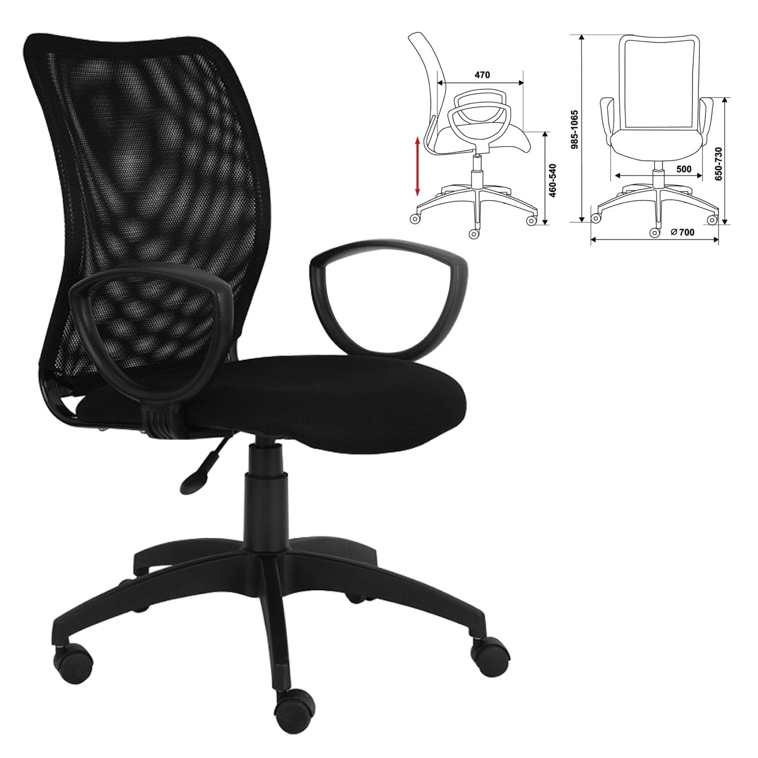 Chair CH-599AXSN, with armrests, black