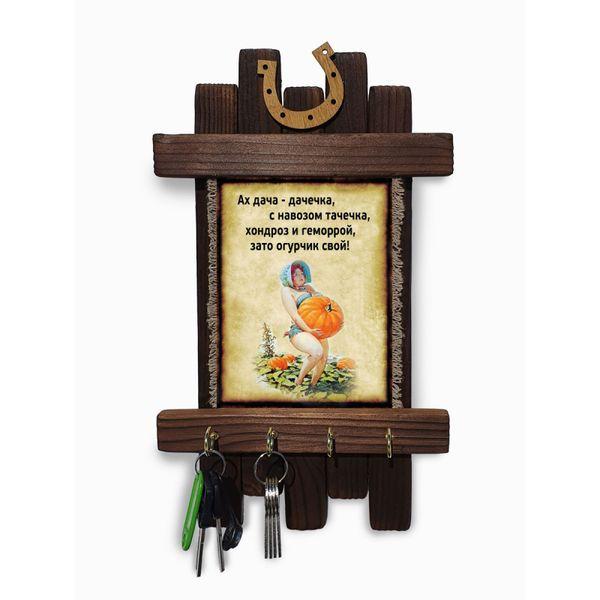 """Universal scroll / Handmade wooden wall key holder """"Dacha, Pumpkin"""""""