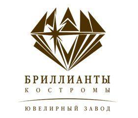 Diamonds of Kostroma