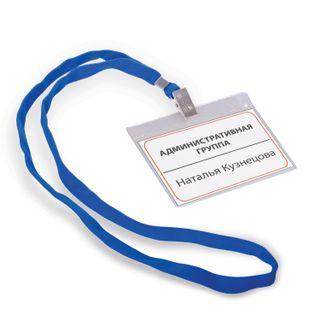 LARGE horizontal ID badges (87х120 mm), SET 10 PCs, blue ribbon 45 cm, DPS
