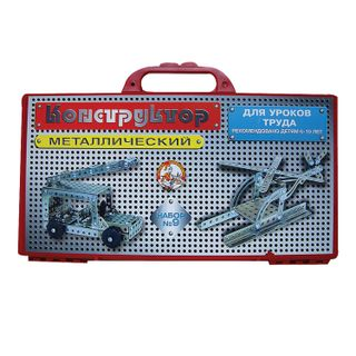 Designer metallic for labour lessons No.9, 158 elements, in plastic box,