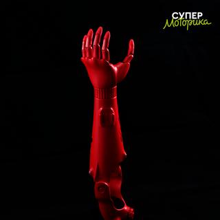 "Active prosthetic forearm ""CYBI"""