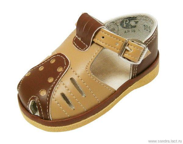 Children's sandals for the boy 0-69