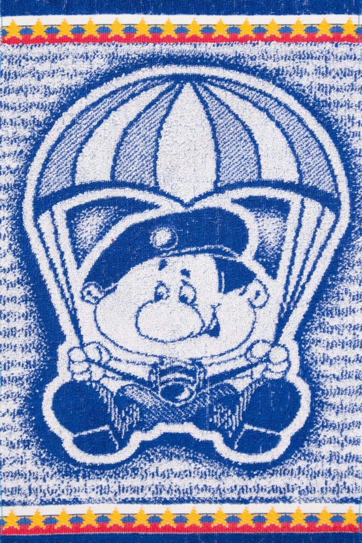 Lika Dress / Towel Paratrooper Art. 968
