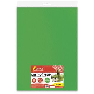 Colored felt for creativity, 400x600 mm, TREASURE ISLAND, 3 sheet, 4 mm thick, dense, green
