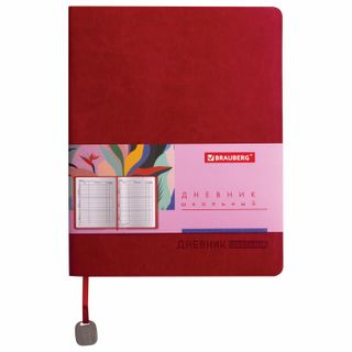 BRAUBERG / Diary ORIGINAL 1-11 grade 48 sheets, leatherette cover (light), thermal embossing, red