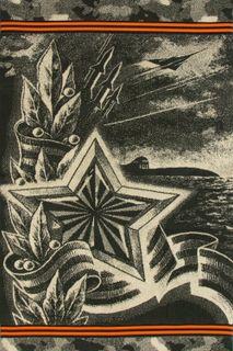 Towel Army star Art. 1534