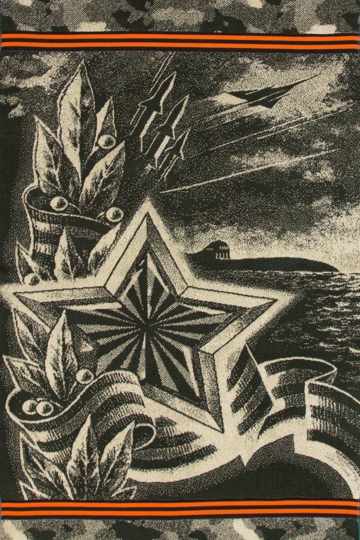 Lika Dress / Towel Army Star Art. 1534
